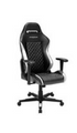 What is the Best Dxracer Chair for a Short Person?